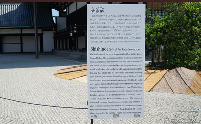 Signboards provide information about the buildings within the Kyoto Imperial Palace.