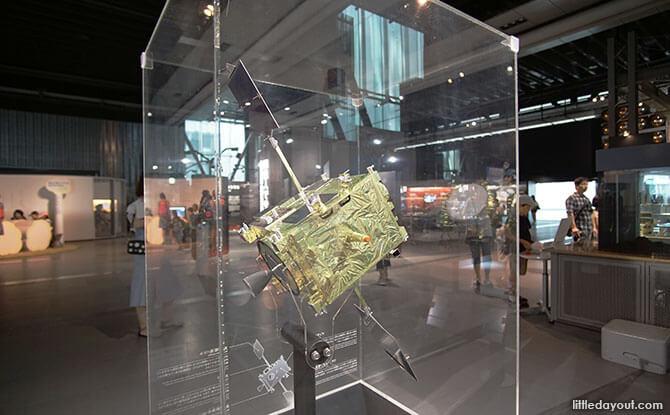 Space exploration exhibit.