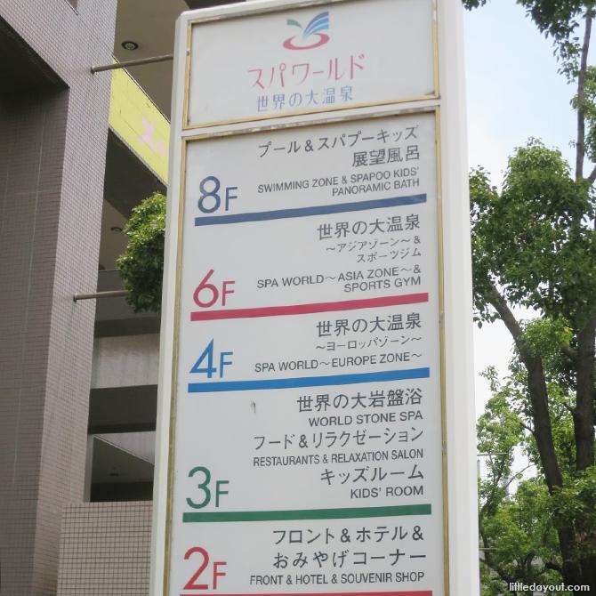 So many floors to explore at Spa World Osaka!