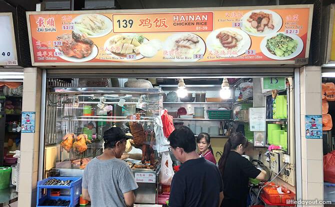 139 Hainan Chicken Rice