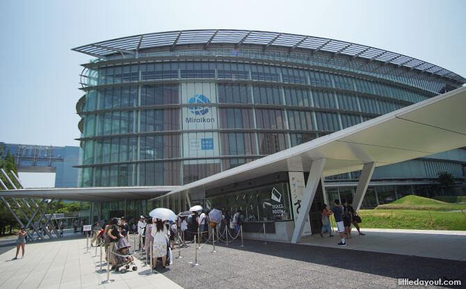 Miraikan building at Odaiba, Tokyo