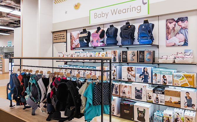 Baby Wearing Zone