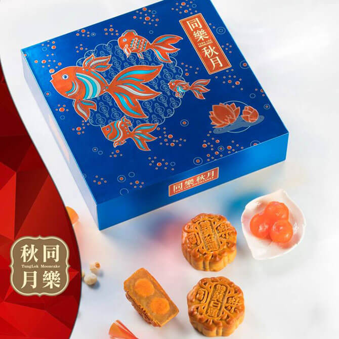 TungLok Group Mooncakes