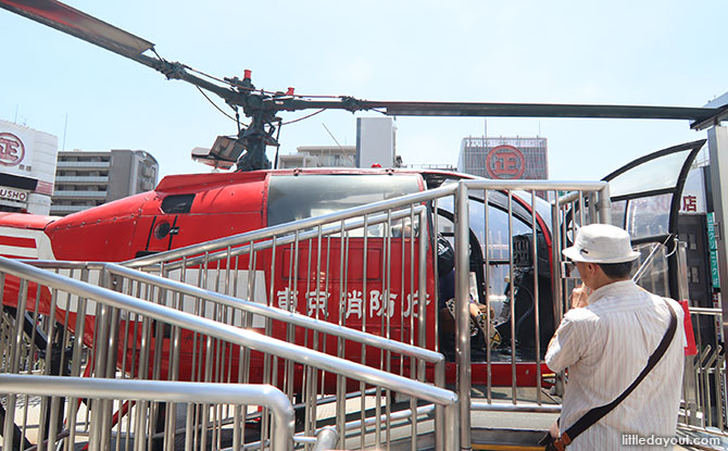 Tokyo Fire Museum helicopter