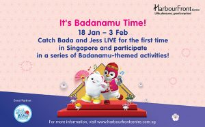 It's Badanamu Time at Harbourfront Centre