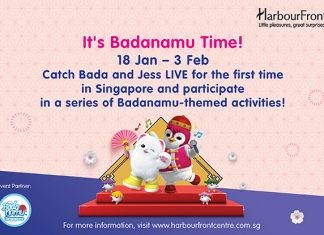 It's Badanamu Time at Harbourfront Centre