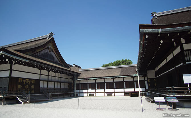 Courtyard where the traditional ball game of Kemari was played.