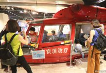 Tokyo Fire Museum: Interactive Experience For Families In Shinjuku