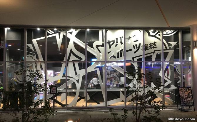 VS Park, Osaka EXPOCITY