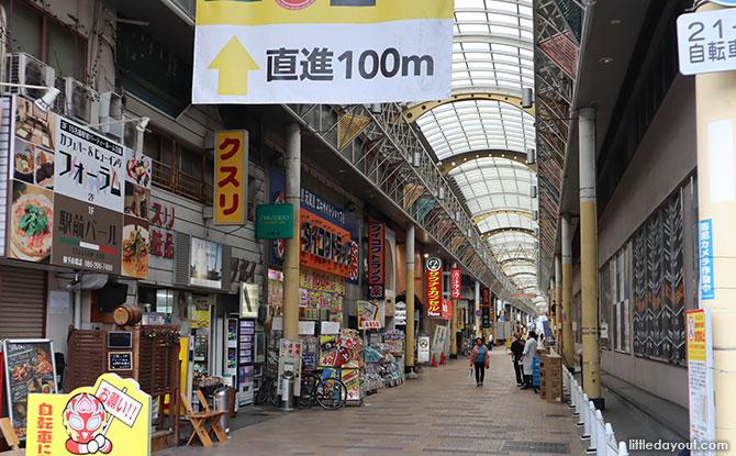 Okayama Ekimae Shopping Area
