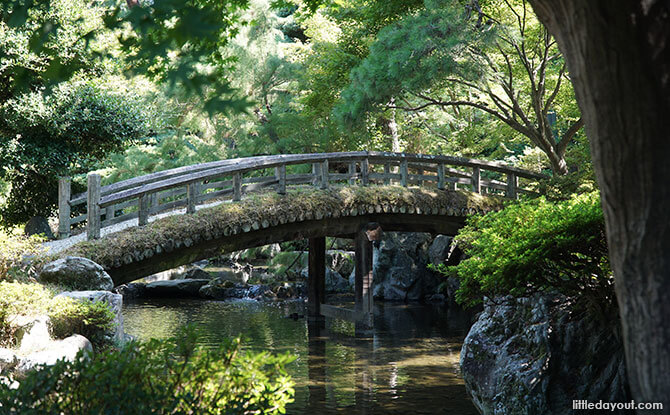 Gardens within the Kyoto Imperial Palace