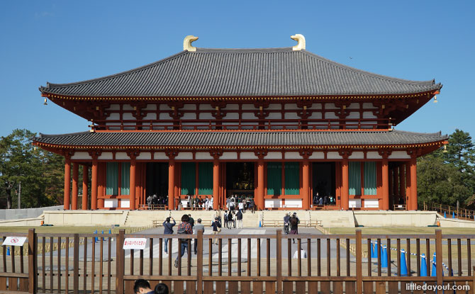 Chu-Kondo Hall