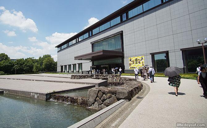 Heiseikan, Tokyo National Museum
