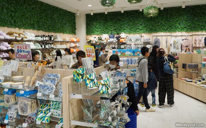 NIFREL Shop