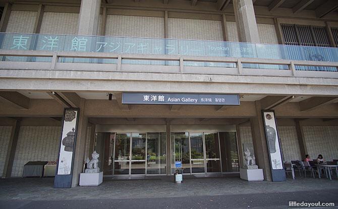 Toyokan or Asian Gallery