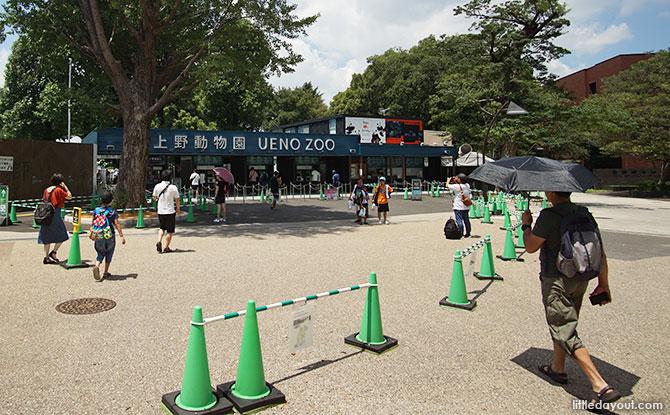 Main entrance, Ueno Zoo