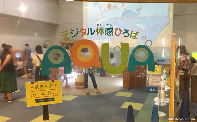 Digital play area Aqua at Osaka Kids Plaza