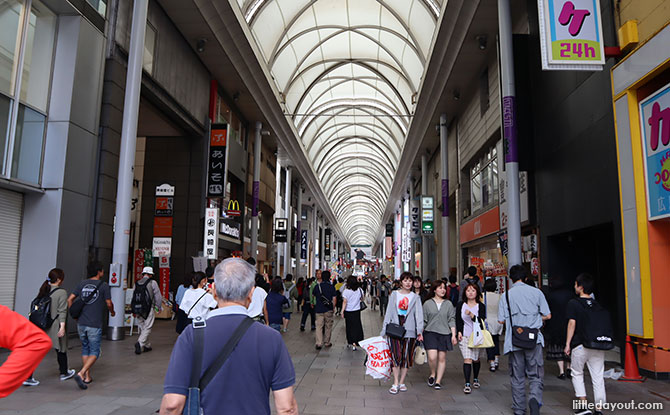 Hondori Shopping Street