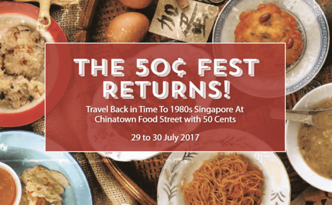 The 50 Cents Fest: Those Years by Chinatown Food Street
