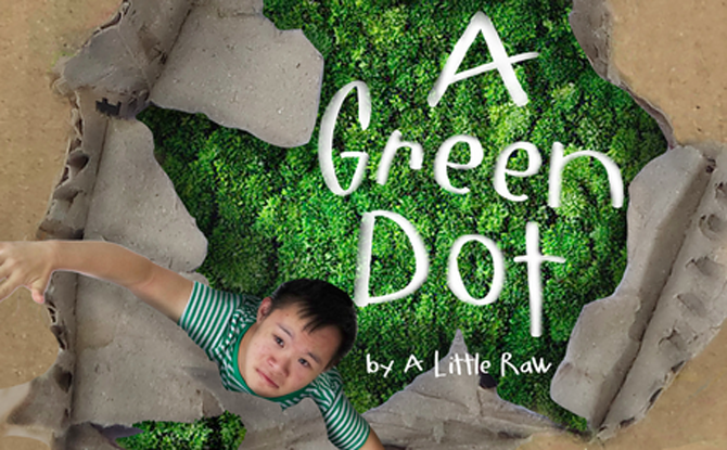 A Green Dot by A Little RAW