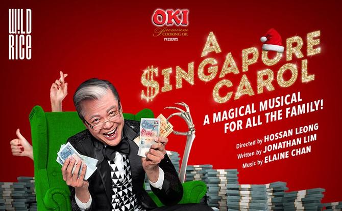 A Singapore Carol 1