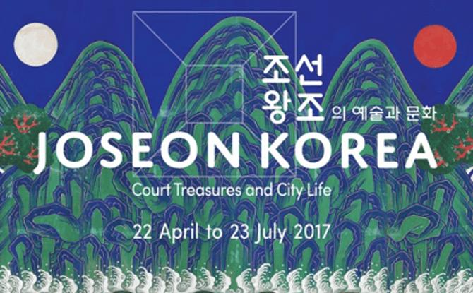 Asian Civilisations Museum Joseon Korea exhibition