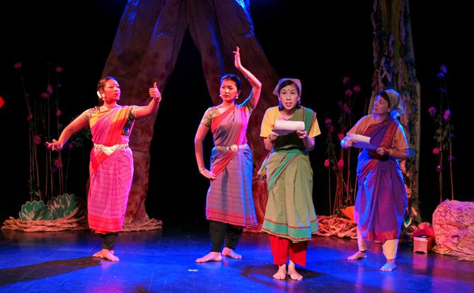 AYN Rama Sita