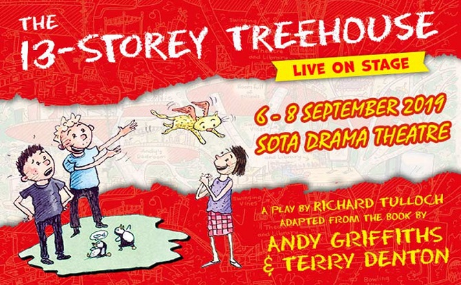 Andy Griffiths 13 storey Treehouse 1