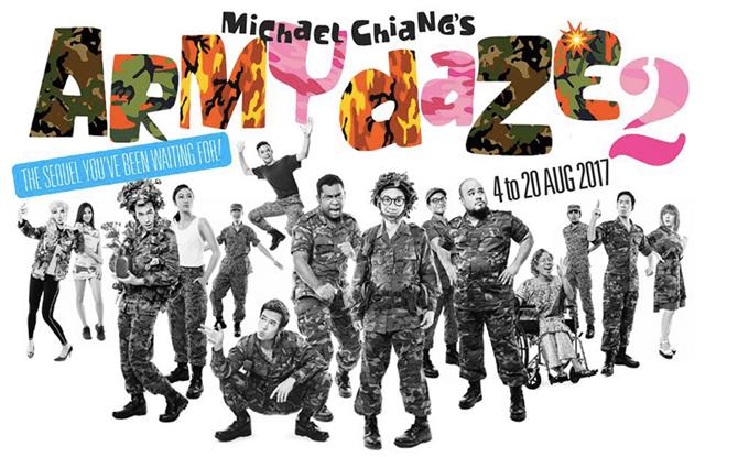 Michael Chiang's Army Daze 2