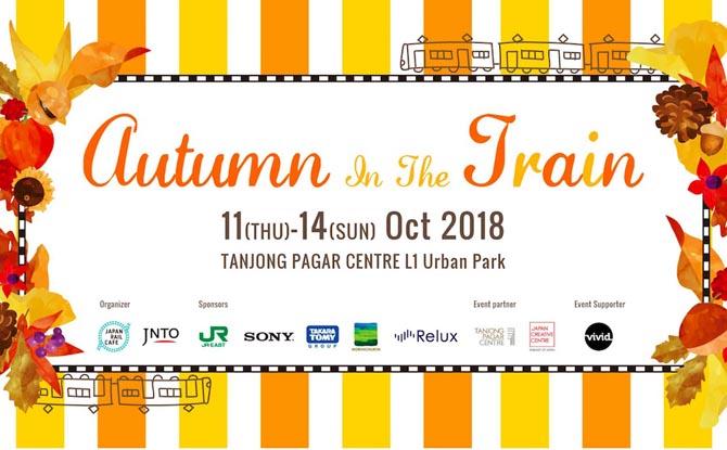 Autumn in the Train 1