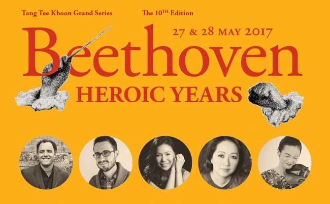 'Beethoven Heroic Years' Concerts for Children
