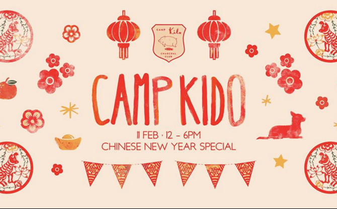 Camp Kido: Chinese New Year Special