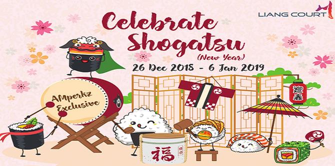 Celebrate Shogatsu 1