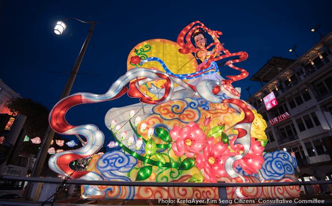 Chinatown Mid-Autumn Festival