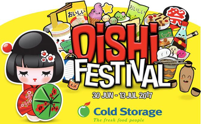 Cold Storage Oishi Festival 2017