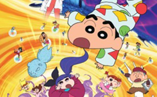 Crayon Shinchan movie poster