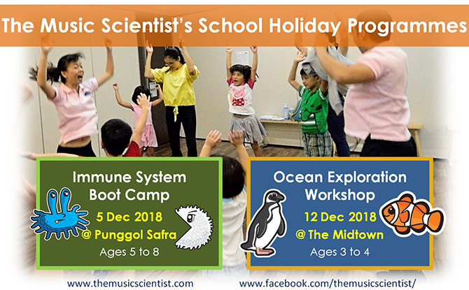 The Music Scientist's School Holiday Programmes December 2018