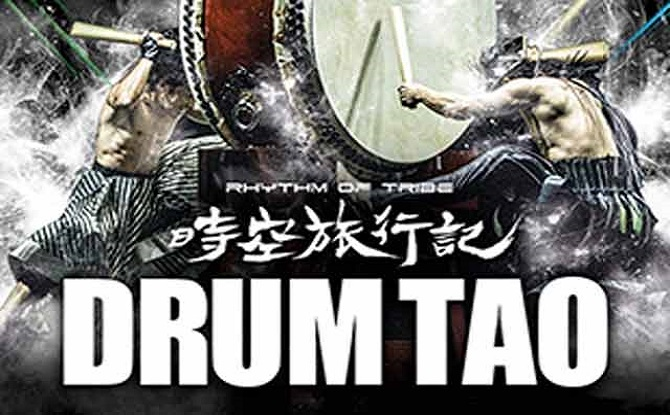 Drum Tao 2019 Rhythm of Tribe