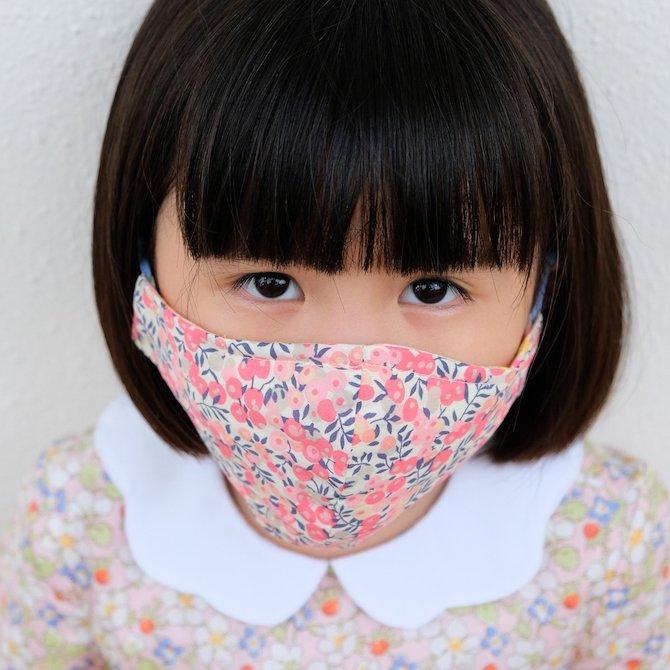 Elizabeth Little face mask