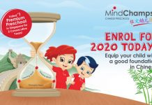 MindChamps' Chinese Preschool Enrolment for 2020 is Now Open!