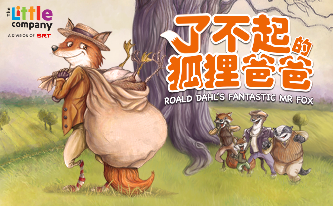 Fantastic Mr Fox (Mandarin)