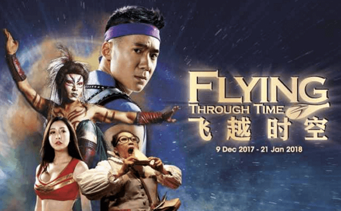 Flying Through Time 3