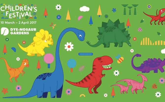 Gardens by the Bay's Children's Festival Dye-nosaur Gardens
