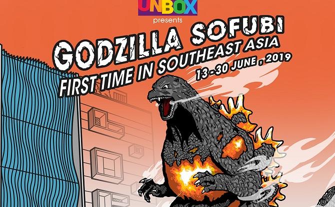 Godzilla Sofubi Exhibition