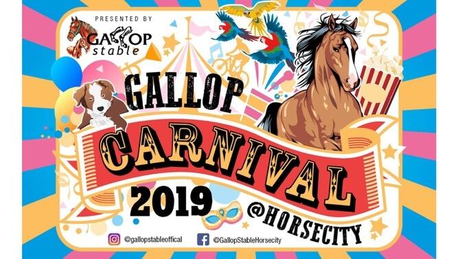Gallop Carnival 2019