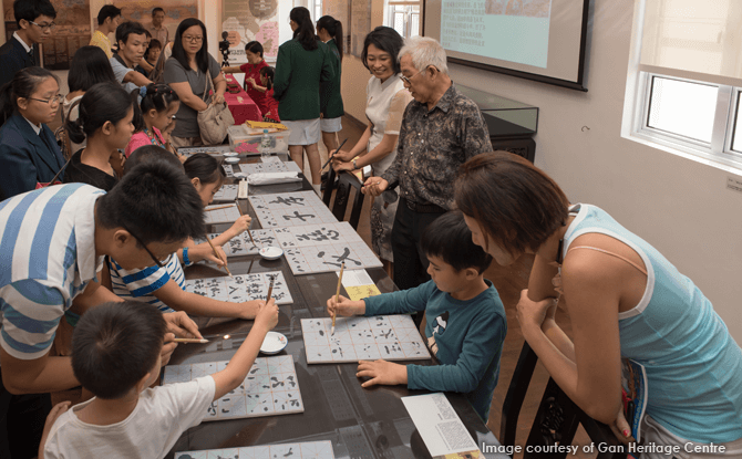 Beginner's Guide to Yan Calligraphy and Di Zi Gui Film Showing