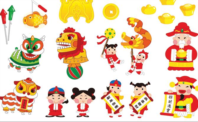 Generic Chinese New Year symbols