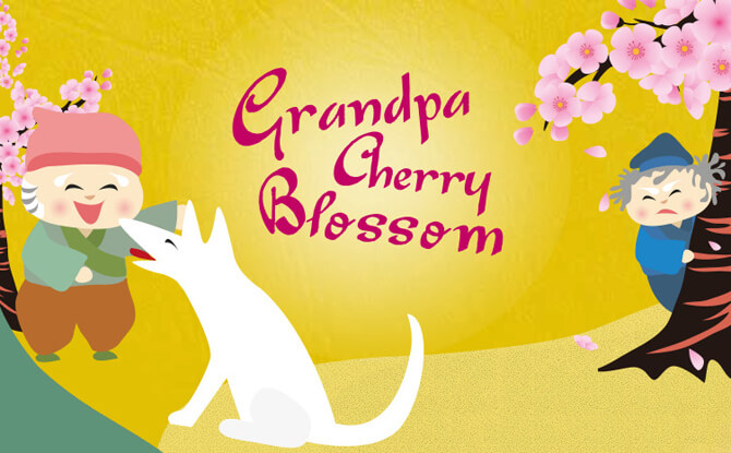 Playtime! Grandpa Cherry Blossom
