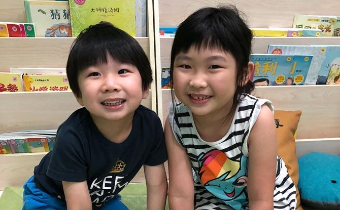 Grandstand Yang Language School