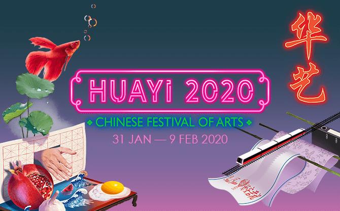 Huayi 2020 – Chinese Festival of Arts
